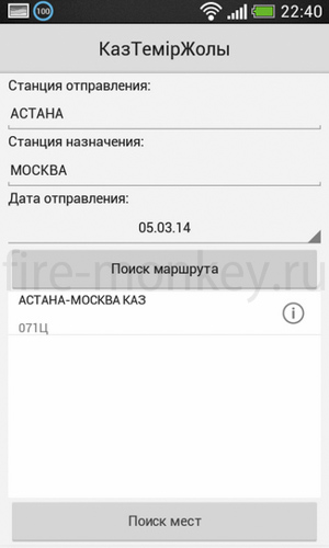 post-1-0-45495900-1394443839.jpg
