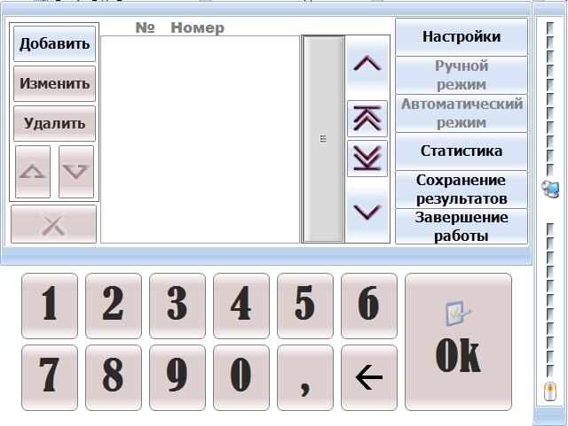 post-982-0-27260900-1426146613.jpg