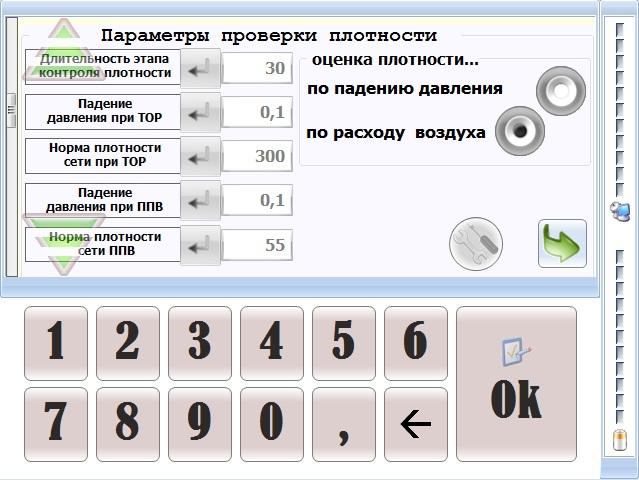 post-982-0-60123900-1426146617.jpg