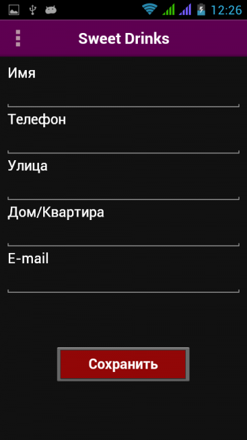 post-1039-0-02983600-1435673540_thumb.pn