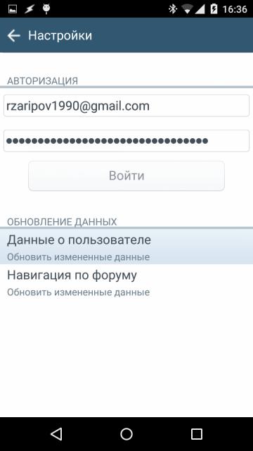 post-59-0-48994200-1433932725_thumb.png