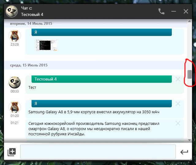 post-115-0-14629500-1438256642.jpg