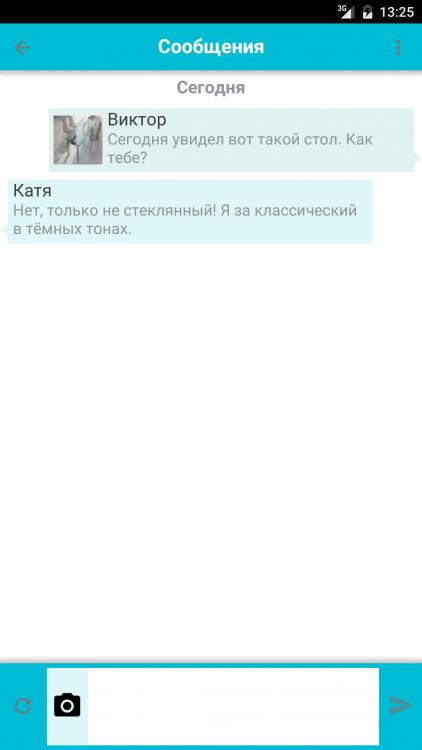 Фото в сообщении (Android).png