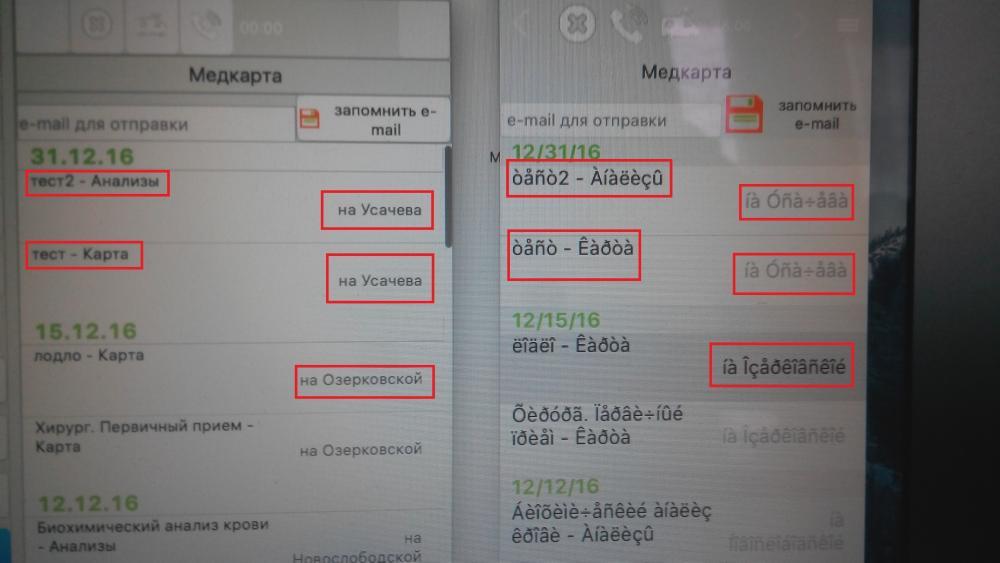Русский.jpg