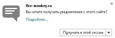 Безымянный.jpg