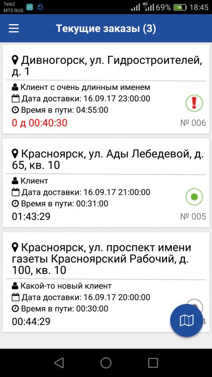 O_Active.thumb.png.9ff1750e78c6a41b2943d3abd0b36d27.png