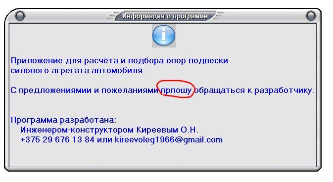 2017-11-30 16_26_43-192.168.0.253 — Подключение к удаленному рабочему столу.jpg