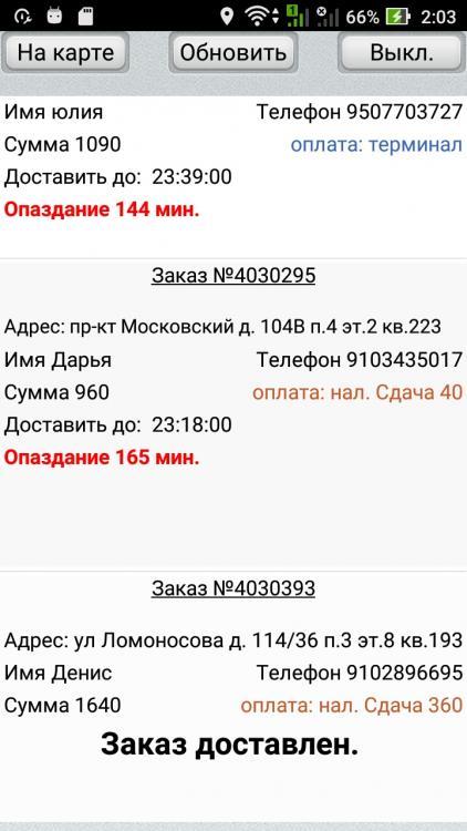 Screenshot_20171217-020312.thumb.jpg.0b2e078f78835a04ae77fd1c458e0ac4.jpg