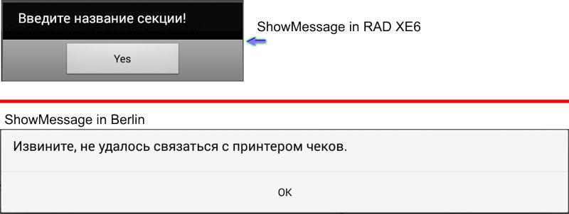 ShowMessage.jpg