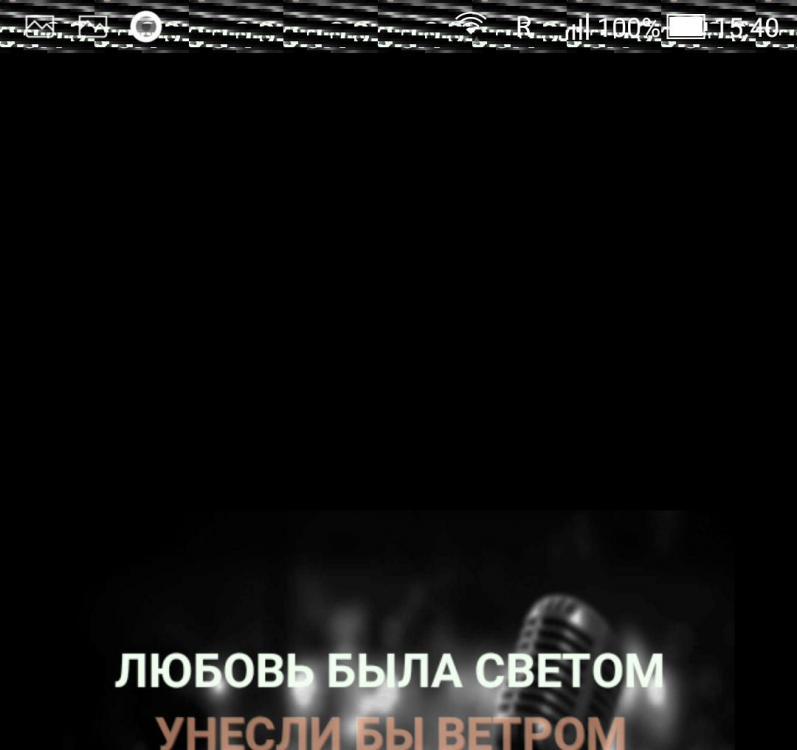Screenshot_20180803-154011.thumb.jpg.7a6c3e5a4aac18b31480d3a713ebd02c.jpg