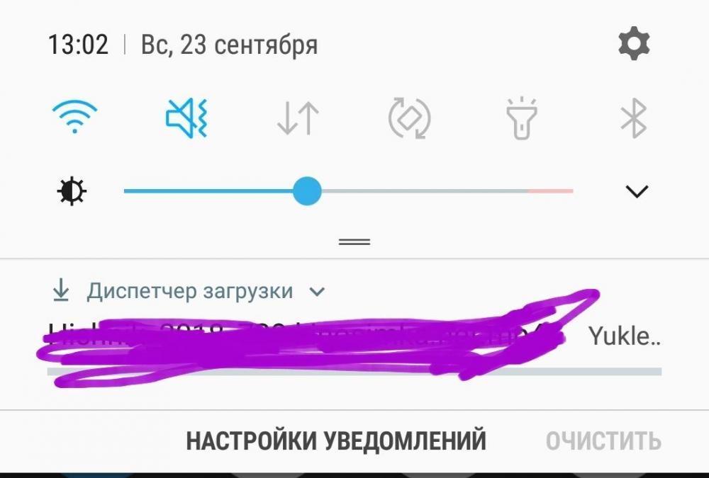 Screenshot_20180923-130343_Samsung Experience Home.jpg