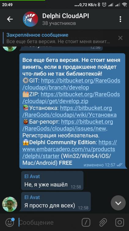 Screenshot_2018-10-15-20-49-46-142_org.telegram.messenger.thumb.png.4a48037d7791daab844ce6e9578cdd9c.png