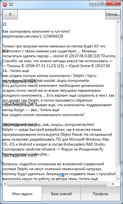 image.png.2198863d716303decf0ae01647fb8f15.png