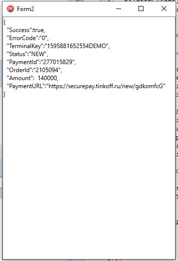 1975142031_QIPShot-Screen247.png.c9f0cd1b1d93479e6a52f4f67cd0c8e7.png