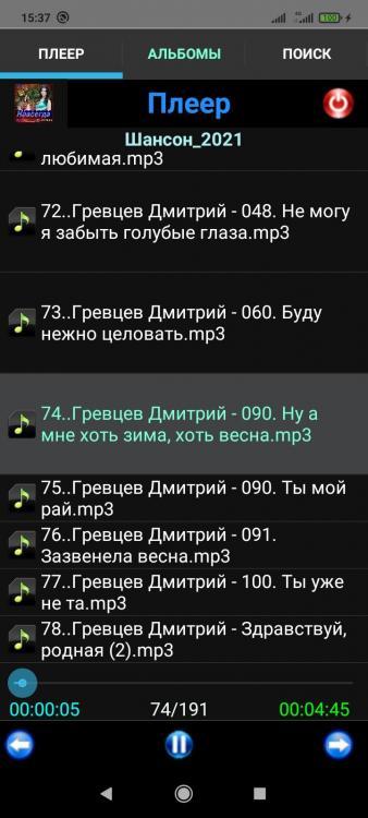 Screenshot_2021-04-02-15-37-15-622_com.embarcadero_PL.thumb.jpg.2dc5fa6d9db0046b6b2f272703f72447.jpg